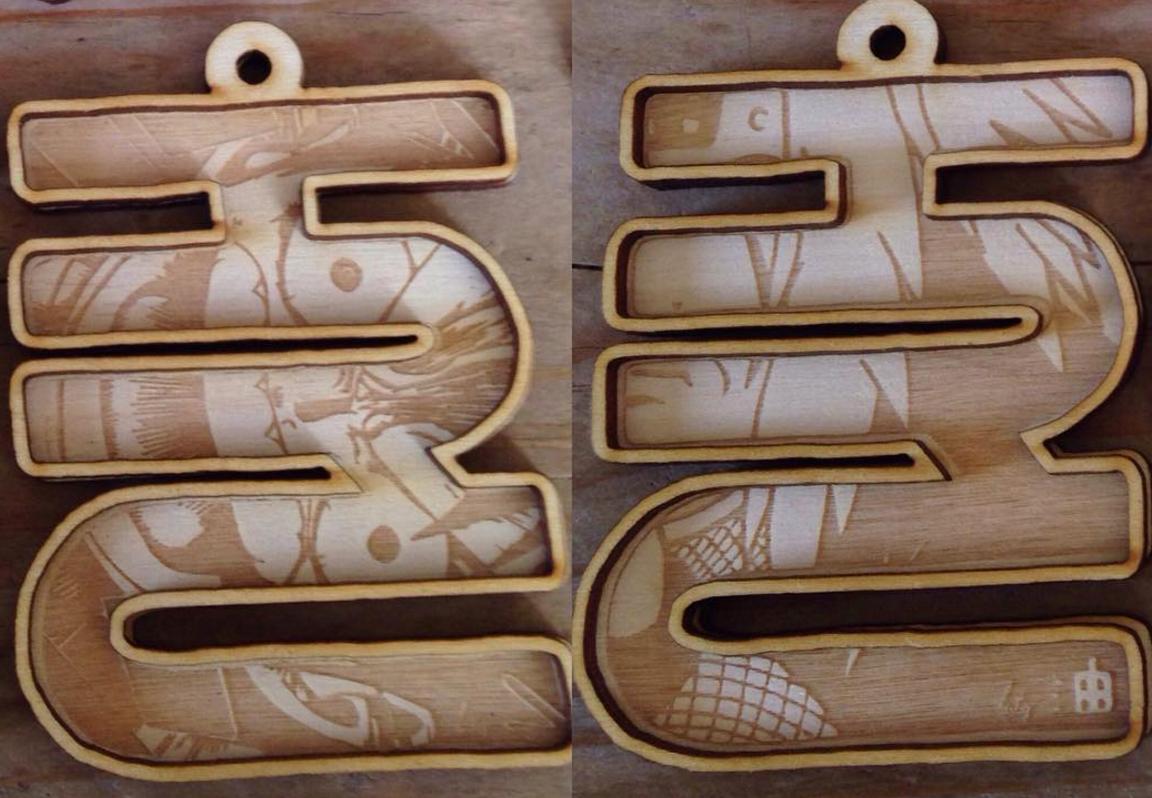 Lastig houten ketting